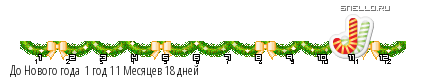http://snello.ru/lin/lines/im/327_TPZ6.png